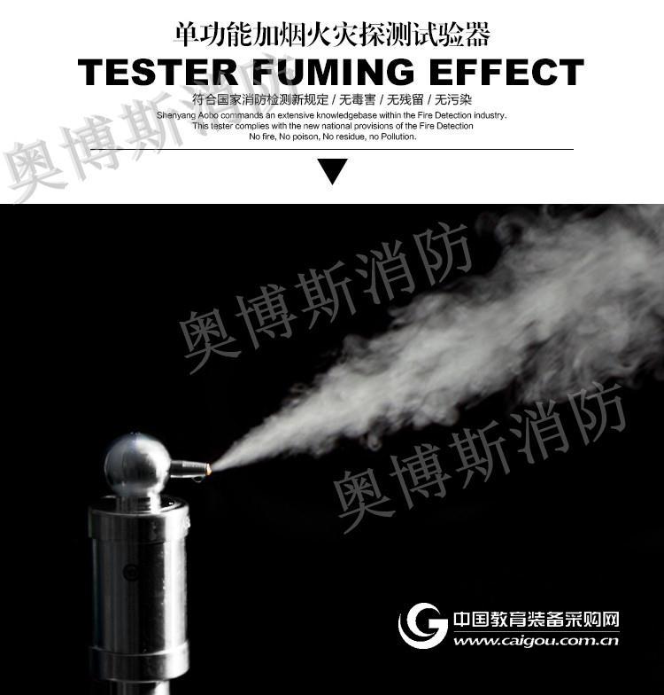 消防煙槍溫槍探測試驗器工具測試器煙感溫感檢測裝置感煙溫測試槍