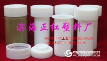 邁爾斯通微波消解罐12位南京濱正紅儀器有限公司