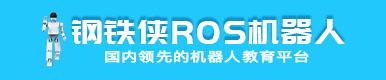 北京钢铁侠科技有限公司