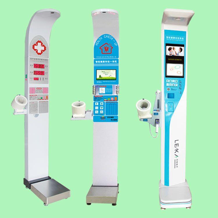 樂佳HW-900A身高體重血壓測量儀