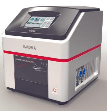 MPMS多功能等離子體微生物誘變育種儀