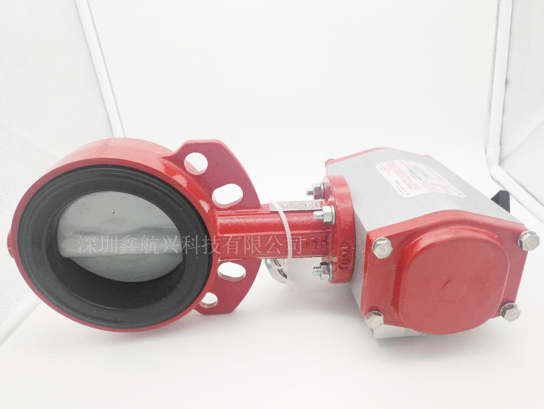 S30/S31對夾式蝶閥、樓宇管道閥、水處理蝶閥、電廠脫硫閥
