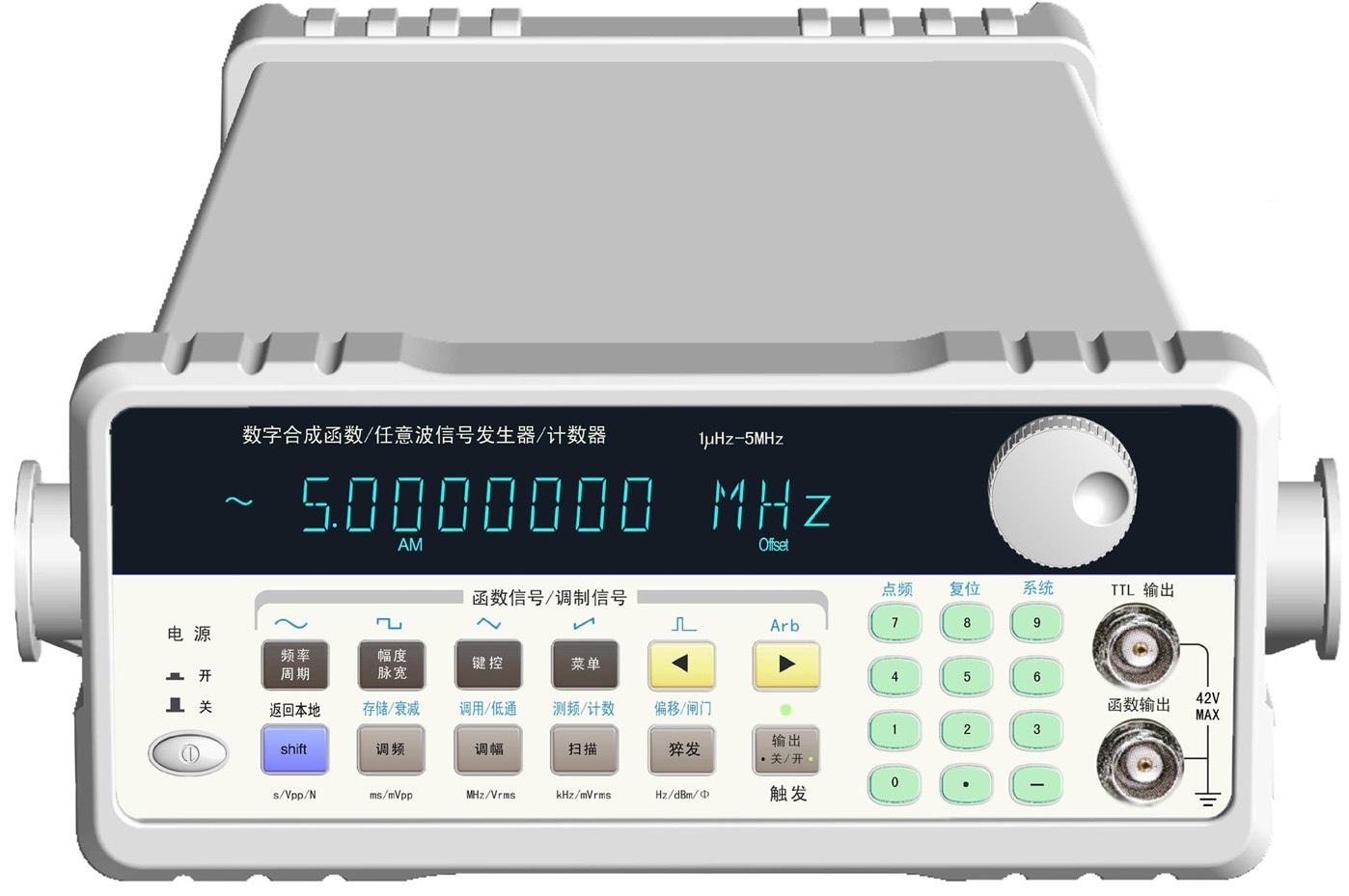 恒奧德熱賣  DDS數字合成函數/任意波信號發生器