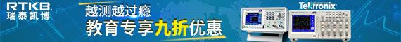 瑞泰凱博(北京)科技有限公司