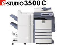 東芝彩色數碼復印機e-STUDIO 3500C