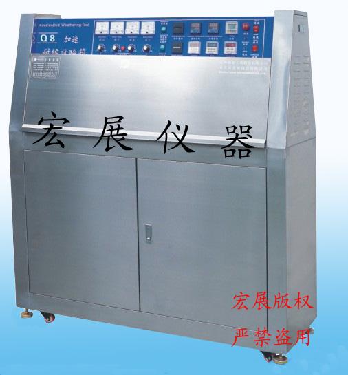 紫外線試驗機