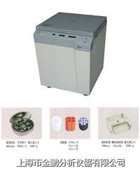 DDL-5型低速冷冻离心机