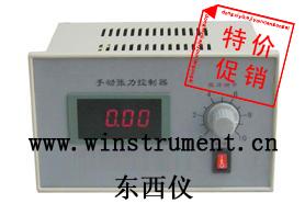 手动张力控制器(优势)