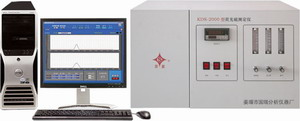 KDS-2000型熒光硫測定儀