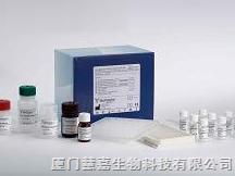 人血小板因子4(PF-4/CXCL4)ELISA试剂盒