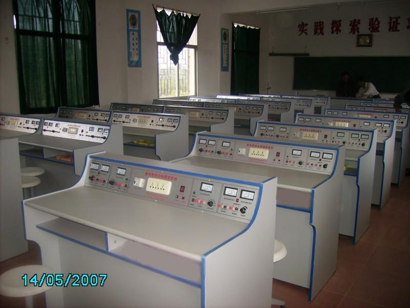 物理實驗室設備、化學實驗室設備、生物實驗室設備、中學、小學勞技實驗室設備、通用技術實驗室