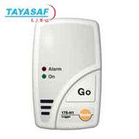 testo175-H2电子温湿度记录仪