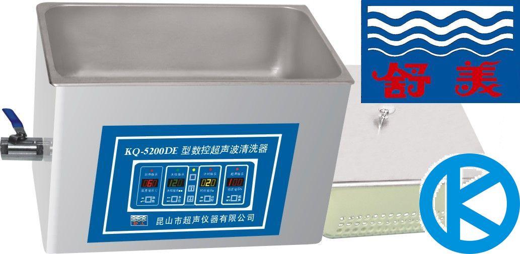 舒美牌KQ5200DE台式数控超声波清洗器