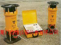 X射線探傷機XXQ-2005/A