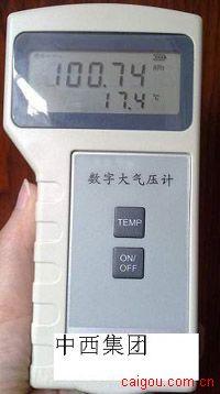 大气压力表