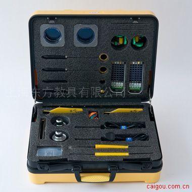 萊博士科學實驗箱-熱學實驗箱