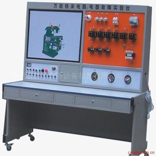 TYKJ-X62W万能铣床电气技能培训考核实训装置