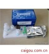 (PLAUR/uPAR)小鼠尿激酶型纤溶酶原激活物受体Elisa试剂盒