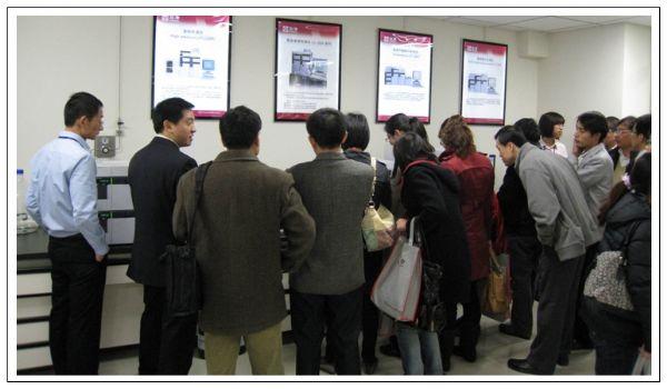 岛津Prep-LCMS技术交流会成功召开