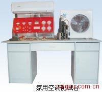 BOP-210型家用空調綜合實驗臺