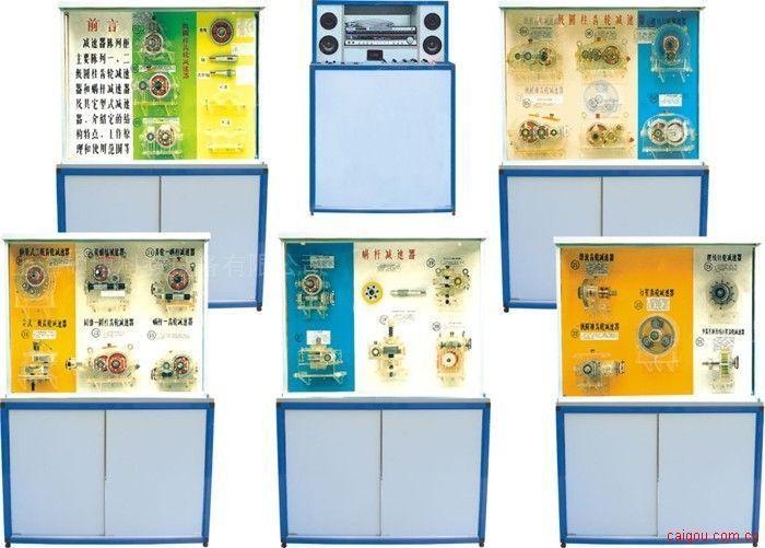 機械教學模型,陳列柜模型,教學陳列柜,制圖模型,機械實驗室設備,教學車床,教學銑床