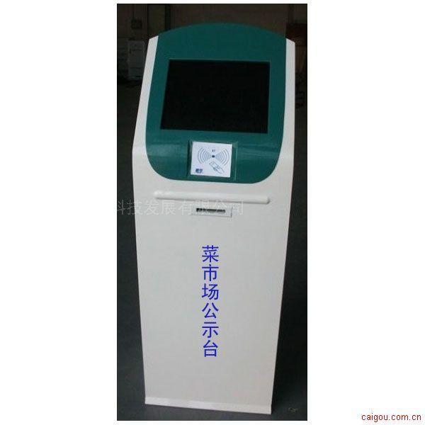 觸摸屏,觸摸顯示器,觸摸查詢機,觸摸屏一體機