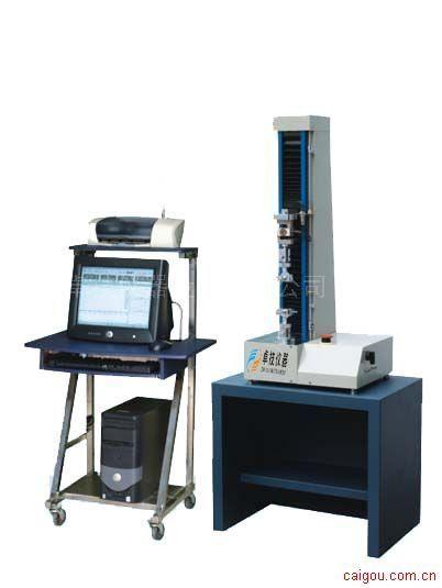 高精度电子拉力试验机