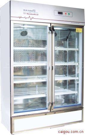 400L/560L/600L/药品冷藏箱
