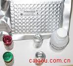人17羟皮质类固醇(17-OHCS)ELISA试剂盒