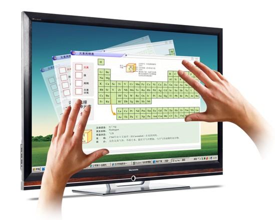 供应创维Skyworth55/60/65/70触摸一体机交互式大屏幕触摸电视