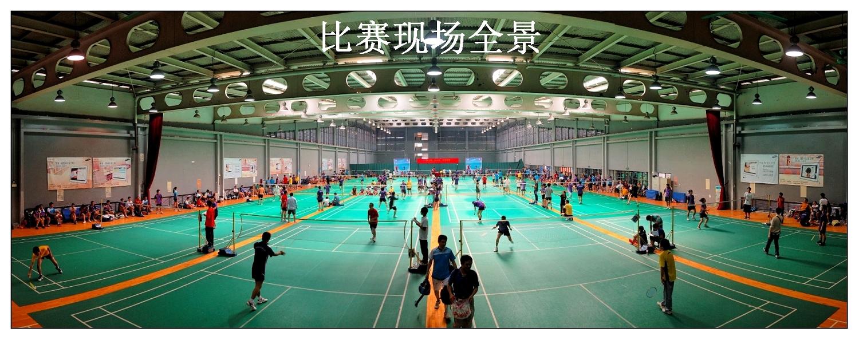 """五洲东方第七届""""东方杯""""羽毛球赛圆满落幕"""