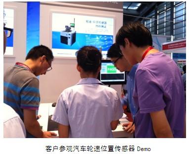 泛华恒兴参加华南自动化展 货架、系统产品齐亮相