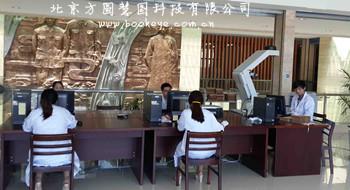 义乌图书馆.jpg