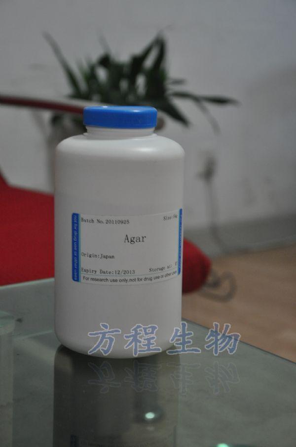 人乙酰辅酶A乙酰转移酶2(ACAT2)检测/(ELISA)kit试剂盒/免费检测