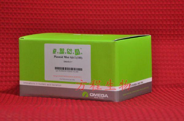 人胰岛素(INS)检测/(ELISA)kit试剂盒/免费检测