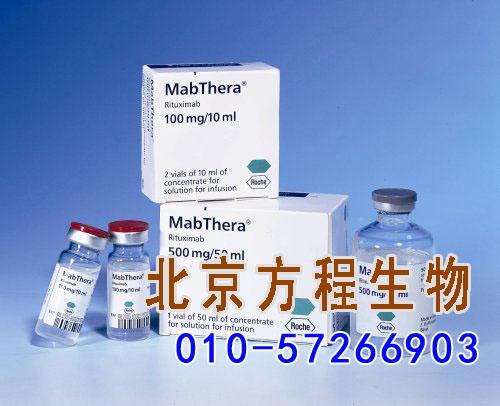 人碳酸酐酶Ⅸ(CA9)检测/(ELISA)kit试剂盒/免费检测