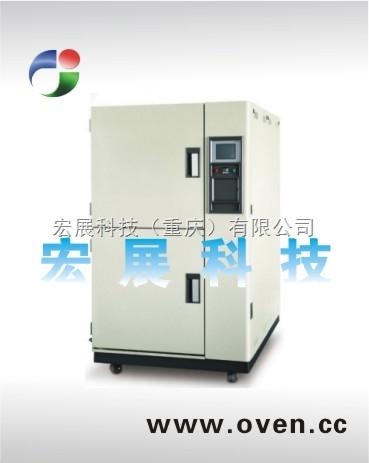 重庆宏展LED高低温老化试验箱