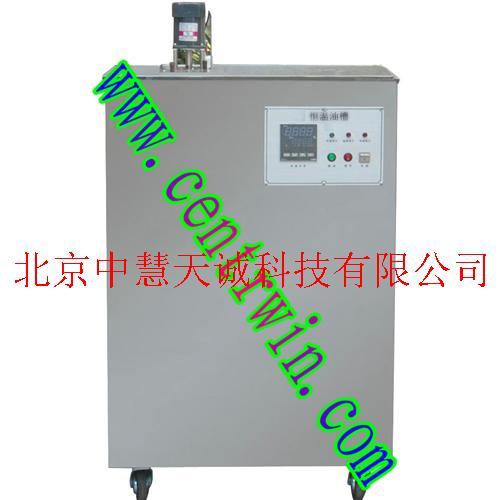 低温恒温槽 型号:BKSR-100A