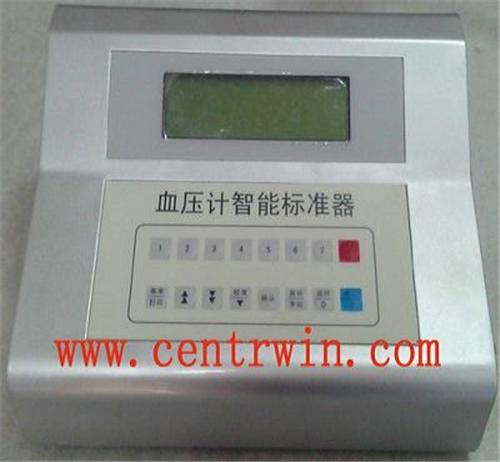 血压计智能标准器/血压计校准仪 型号:ZYZ-4001