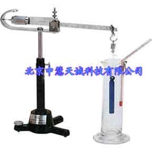 韦氏比重秤/液体比重天平 型号:HGPZ-5