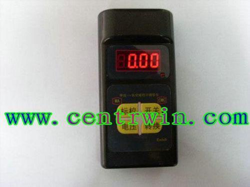 甲烷一氧化碳检测报警仪/可燃气体检测仪/可燃气体报警仪(CH4 CO) 型号:ZYC4/CJT-4/1000