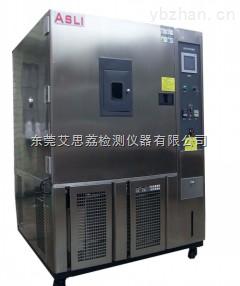 热循环试验箱 保养 符合国军标