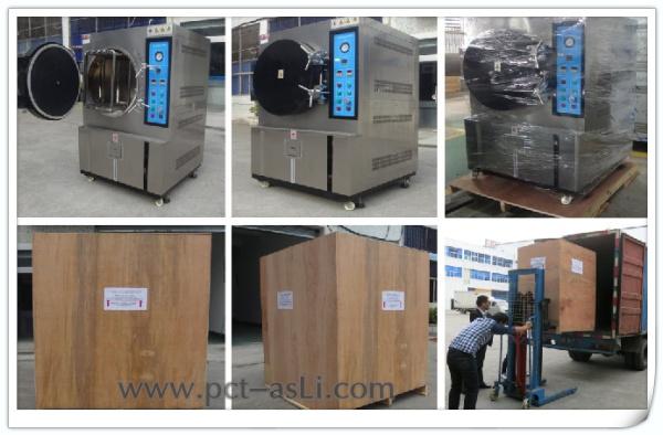 小型luv紫外光老化试验箱测试标准 全部为100%国标 军工企业长期合作伙伴