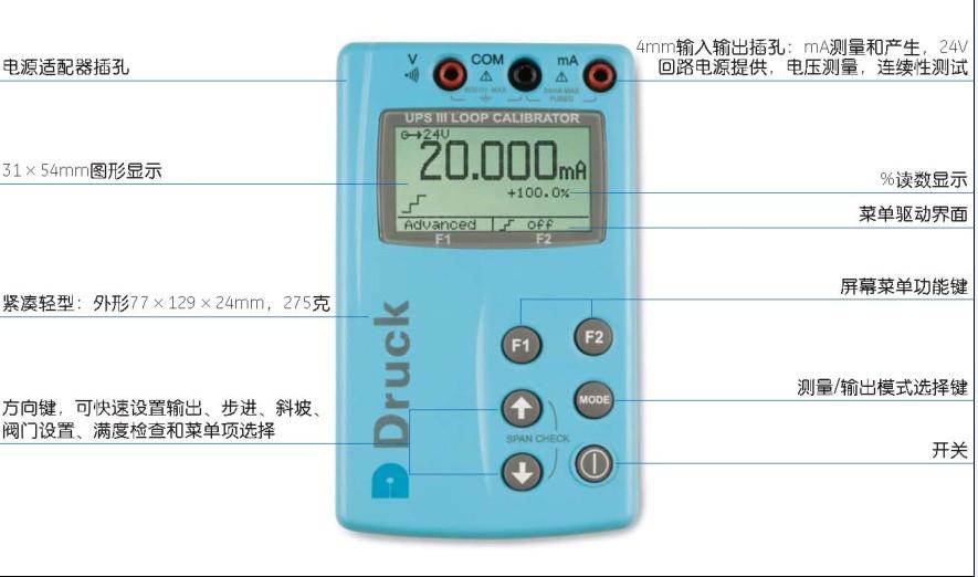 德鲁克DPI880多功能信号校验仪