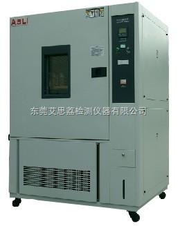 冷热冲击箱系列样机 生产厂家