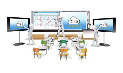 云教室系统