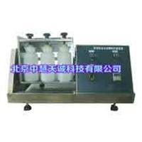 翻转式振荡器 型号:HKRY-Z06