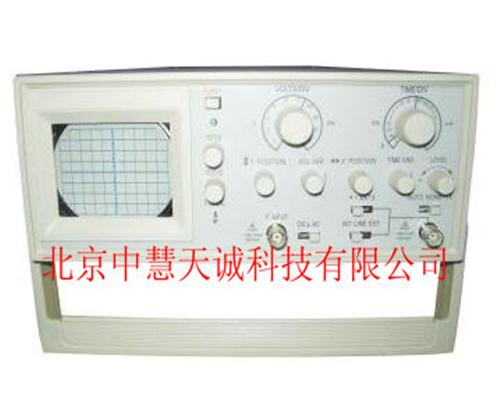 单踪卧式模拟示波器(10MHz) 型号:YZ-1