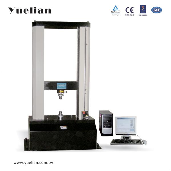 LCD显示屏三点抗弯试验机/液压万能材料试验机