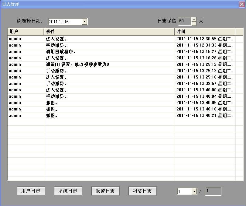 众禾时代 HV4104SC 4路采集卡 4路监控卡 手机远程